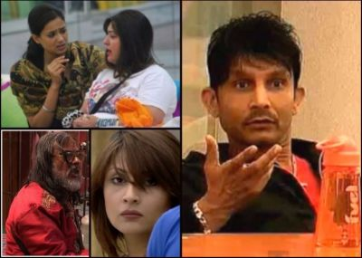 Know the 4 ugliest bawls in the Bigg Boss house