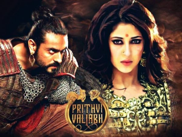 WATCH LEAKED INTIMATE VIDEO! Prithvi Vallabh lip locks with Mrinalvati