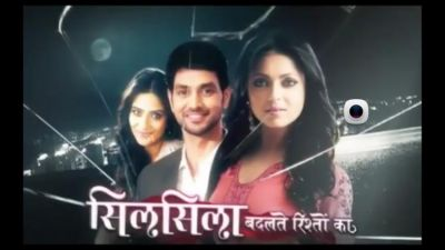 Silsila Badalte Rishton Ka daily soap to replace THIS serial
