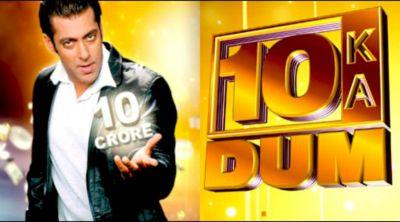 Salman Khan show 'Dus Ka Dum' to go on-air from THIS date