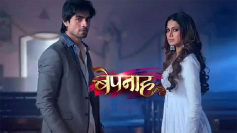 'Bepannah' fan alert! the series is all set to take a romantic turn
