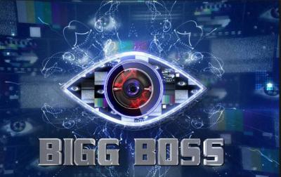 Bigg Boss season 11: