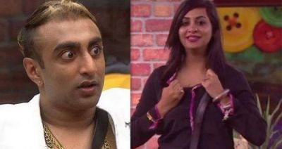 Arshi Khan Is Entertaining Friends Puneesh and Akash By Tearing Her Top Infront of Them