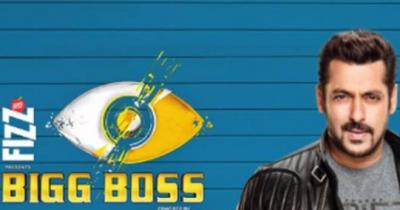 Bigg Boss season 11: crown new captain