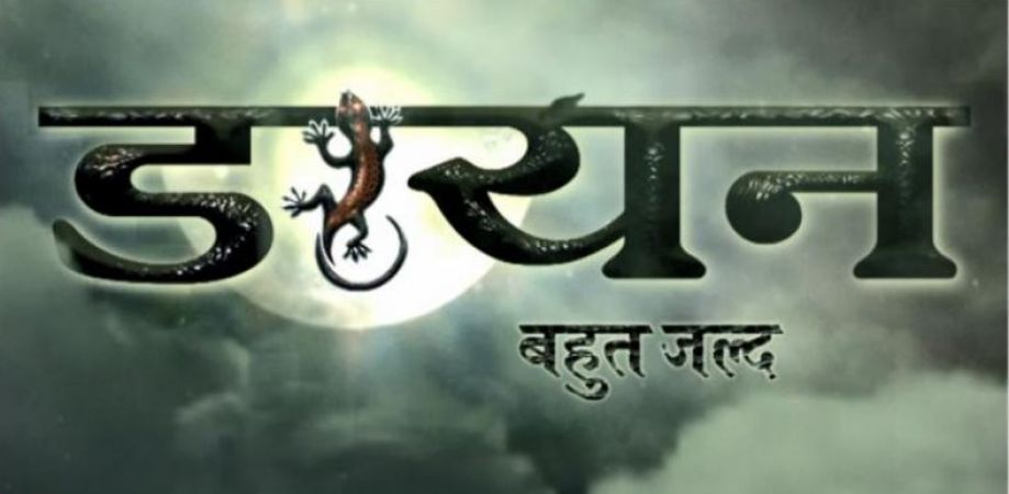After Naagin, Ekta Kapoor comes up with new supernatural show Daayan