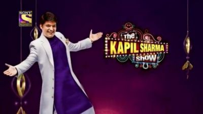 The first teaser of The Kapil Sharma Show is out, it will take to you a nostalgic ride