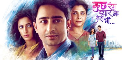 Sony Tv's Kuch Rang Pyaar Ke Aise Bhi will be back on television as a finite series