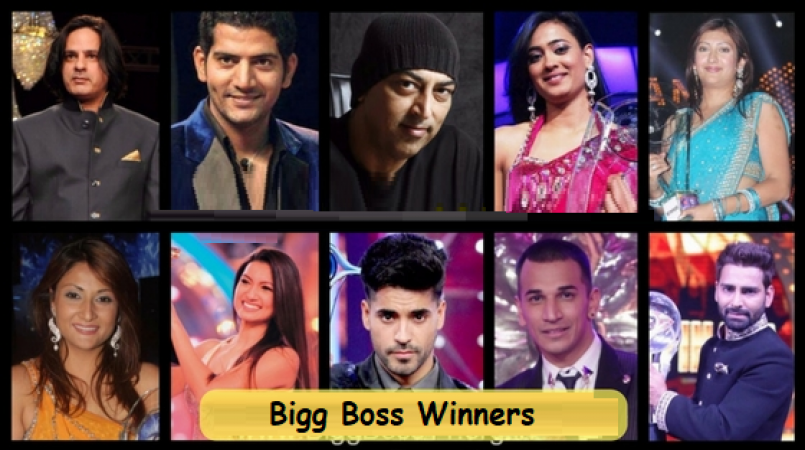 This Is The Condition Of Past Bigg Boss Winners Know What They Are Doing These Days Newstrack English 1 The latest instalment of the show, bigg. condition of past bigg boss winners