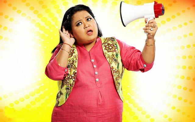 मेरे लिए मोटा होना वरदान सिद्ध हुआ : भारती