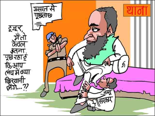 क्या कहते हैं RSS के सिद्धांत, सत्ता के लिए देश से समझौता