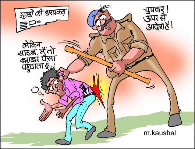 अपराधियों को पकड़ने की दुगनी मेहनत में लगी पुलिस