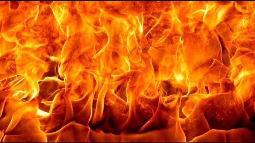 आग लगी थी
