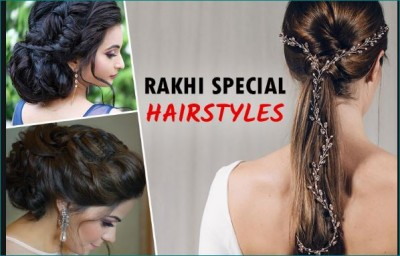 Rakshabandhan: Try this hairstyle to give yourself a flattering look