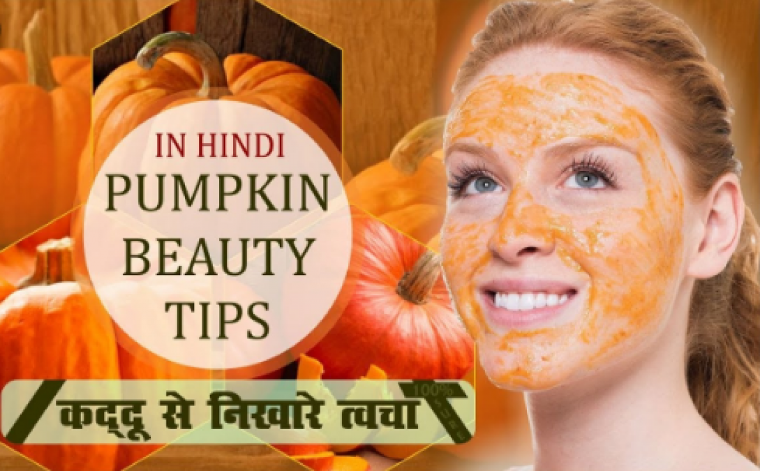 Use Pumpkin Face Pack to remove wrinkles