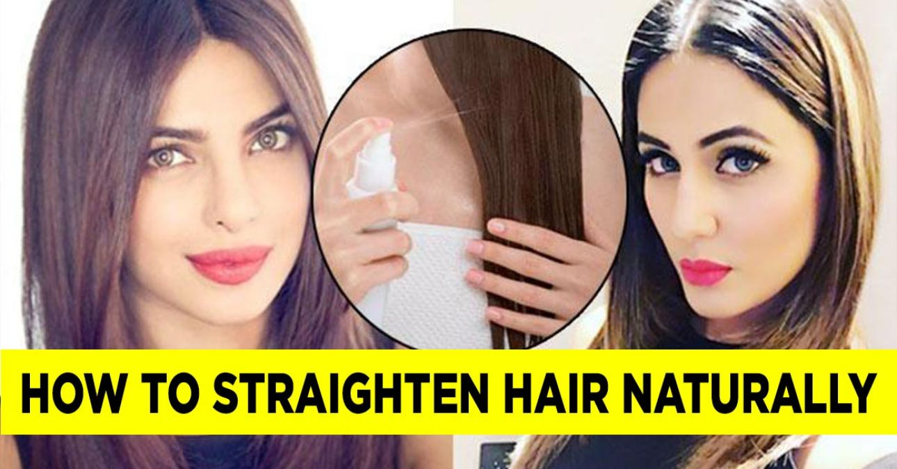 Try these natural ways to get straight hair