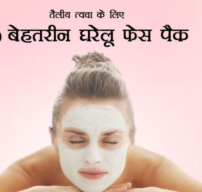 Try Homemade Face Pack to Get Rid of Oily Skin
