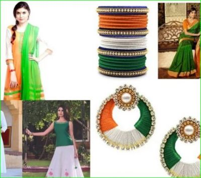 You can follow these fashion trends in the tricolor on 26 January