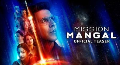 Mission Mangal Teaser: The Teaser of Akshay Kumar's Powerful Film!