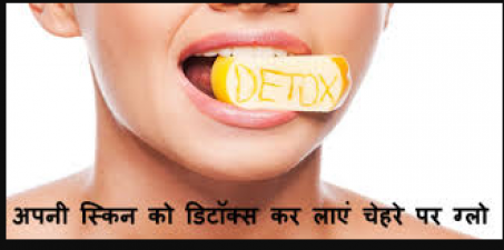 Detox your skin with the help of these tips