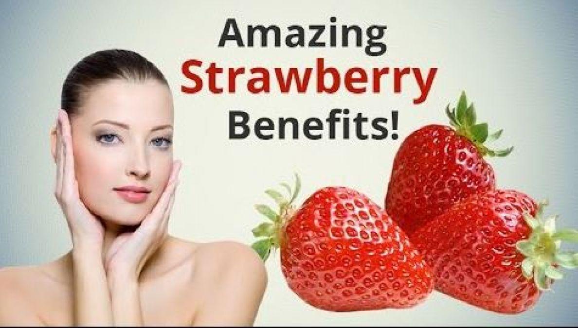 स्ट्रॉबेरी के टिप्स चेहरे को बनाएँगे और भी आकर्षक