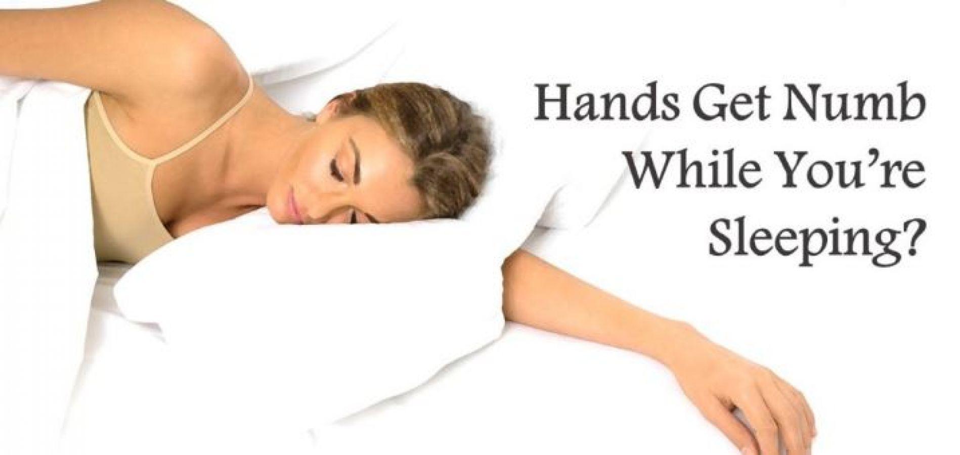 सोते समय हो जाते हैं हाथ सुन्न तो गंभीर हो सकता है कारण