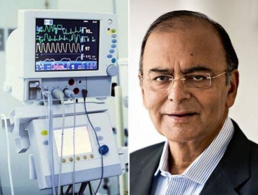 Arun Jaitley on Life Support System, know what it is