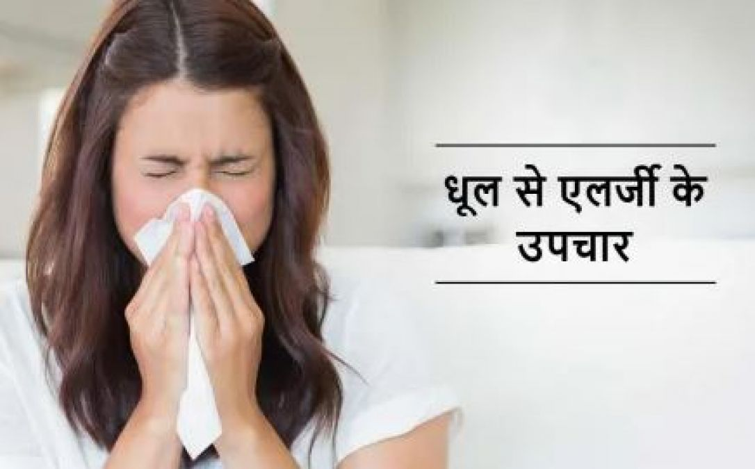 Tips for Relieving the Symptoms of a Dust