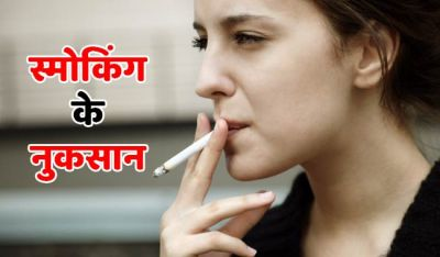 Smoking's Effects on the Skin: The Complexion Consequences of Smoking