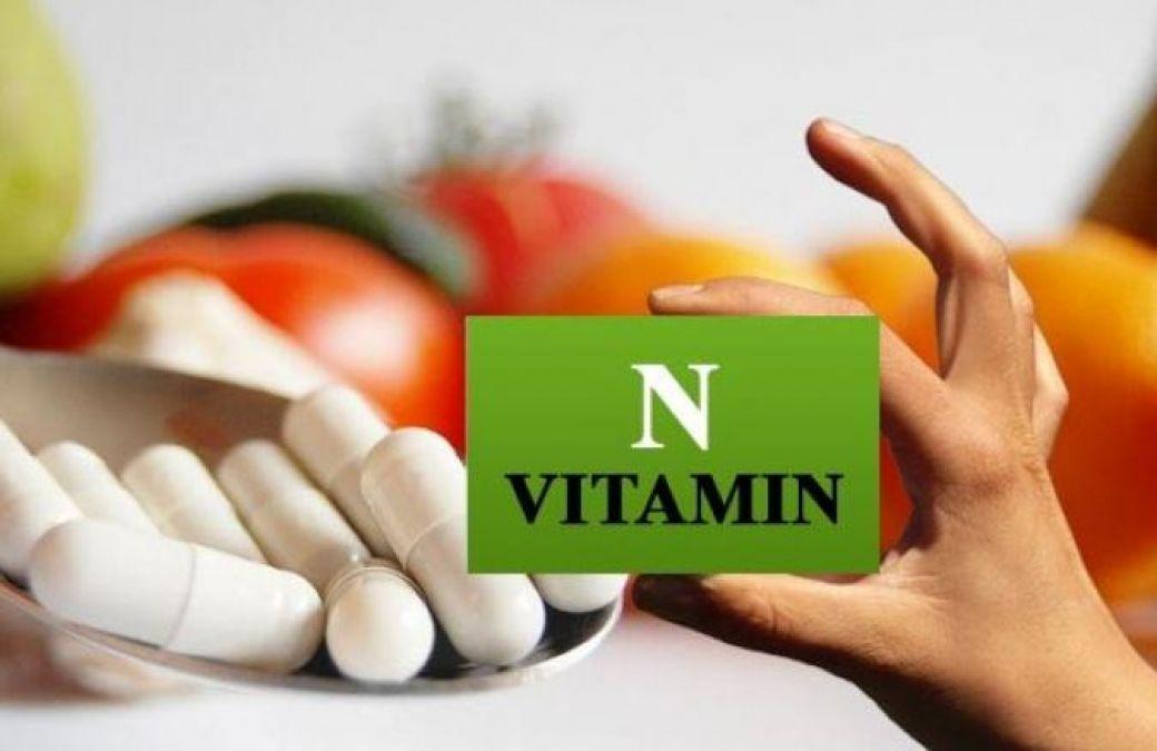 मोटापे के खतरे को कम करता विटामिन N