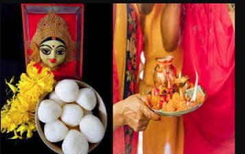 नवरात्री फास्टिंग टिप्स : उपवास में न खाये ये फ़ूड, सेहत का रखे ध्यान