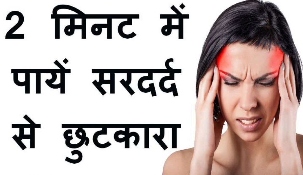 Natural and home remedies for migraine relief