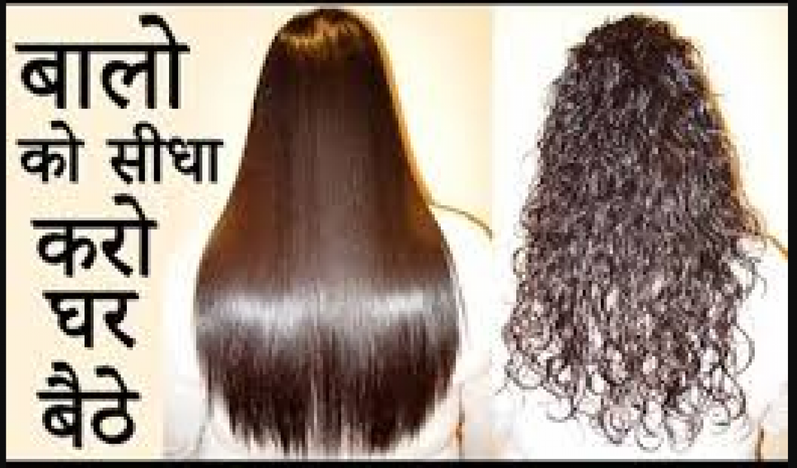 Straighten your hair at home easily, know these tips