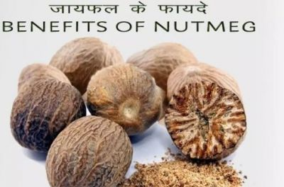 Nutmeg relieves from headaches and issues of no sleep!