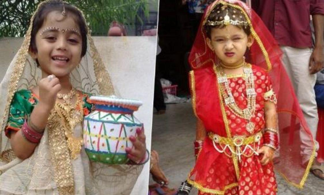 Make your daughter as Radha Rani on this Janmashtami
