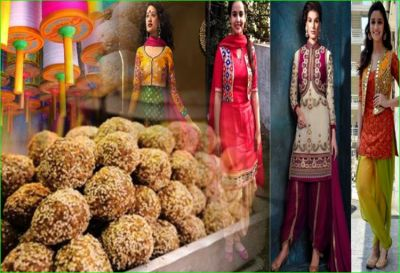 Wearing such dress will make you look different on Makar Sankranti