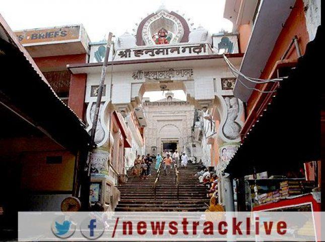 चमत्कारी हैं अयोध्या के हनुमान गढ़ी के श्री हनुमान