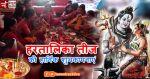 सुबह से नजर आ रहा है भगवान शिव और पार्वती की आराधना में लीन महिलाओं का नजारा