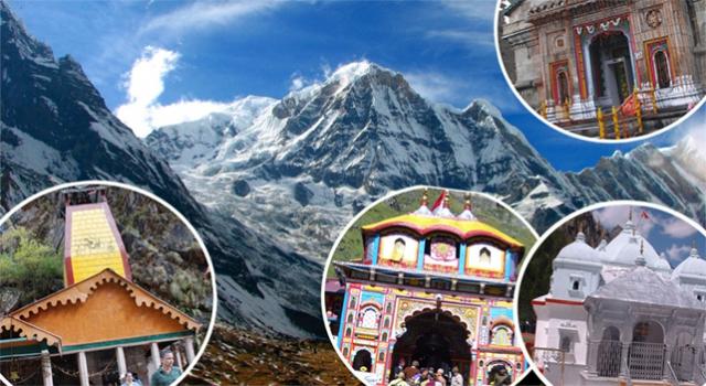 चारधाम यात्रा आज से शुरू, खुलेंगे मंदिरों के कपाट
