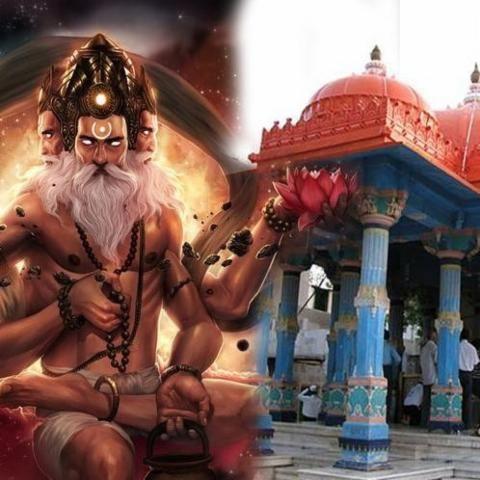 ब्रह्माजी को मिला था श्राप, इसलिए एक ही मंदिर है भारत में