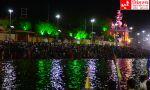 कुंभ की नगरी उज्जैन में जय महाकाल...जय शिप्रा मॉं
