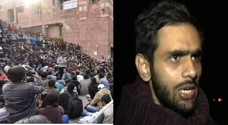 JNU विवाद : उमर खालिद ने एक सप्ताह में किए 800 से अधिक कॉल