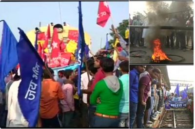 'Bharat Bandh' on SC/ST Verdict: 10 Key Facts