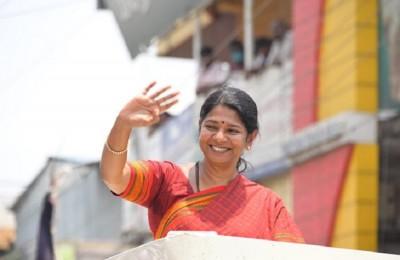 Tamil Nadu DMK Leader Kanimozhi Tests Positive For Coronavirus
