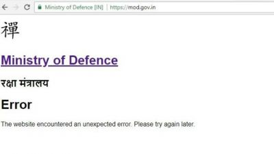 Official website of Ministry of Defence is hacked, displays Chinese characters