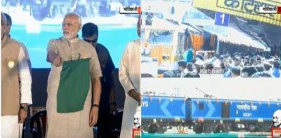 Champaran Satyagraha: PM Modi flags off Humsafar Express train