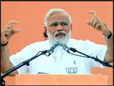 PM Narendra Modi comes under the scanner of the EC