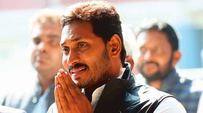 AP CM Jagan cancelled his upcoming Tirupati meeting