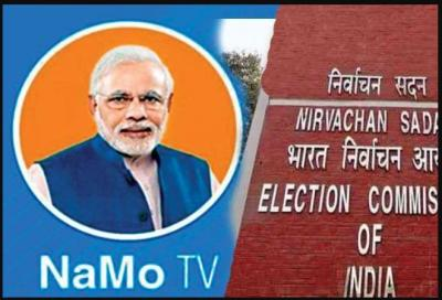 Election Commission barred NaMo TV for airing any political content