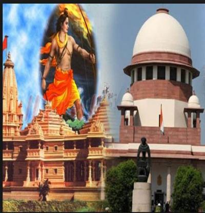 Supreme Court taken a decision related to Ramanavmi puja in disputed Ayodhya land