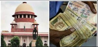 Supreme Court ordered political parties to disclose their electoral bond donation details